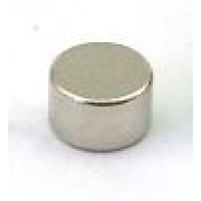 Magnet 5x3 mm für VNG-Maskenkorpus für Masken eVNG oder EST-VNG